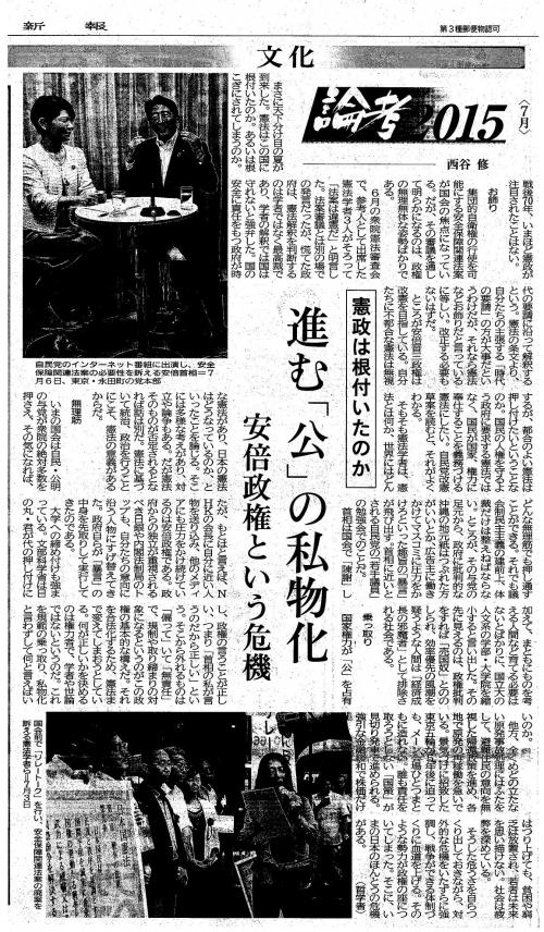 沖縄_2_convert_20150720215713