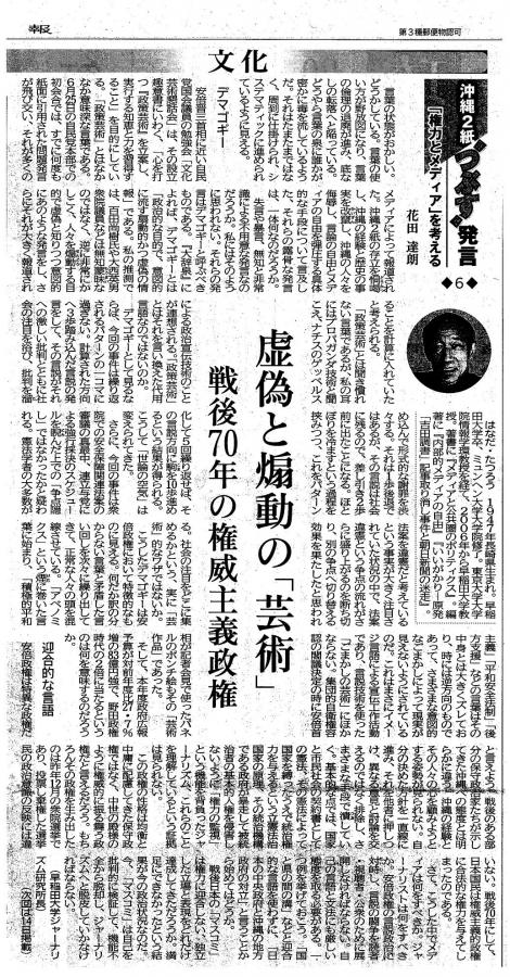 okinasa_convert_20150714134419.jpg