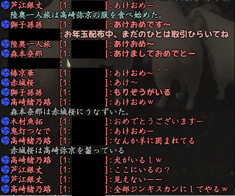 20150101-7.png
