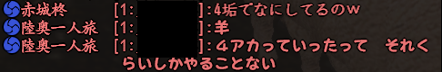 20150103-3.png