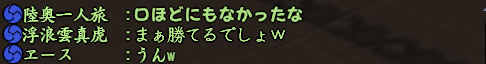 20150103-6.png