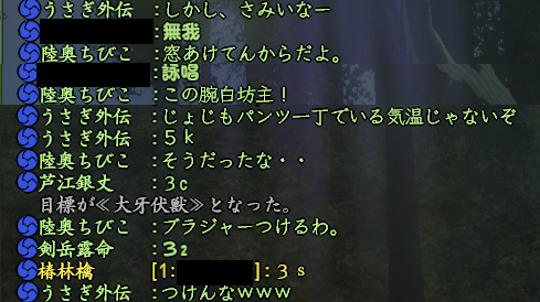 20150111-1.png