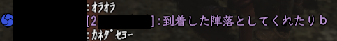 20150126-2.png