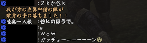 20150126-5.png