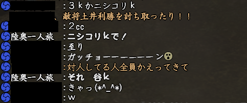 20150126-6.png