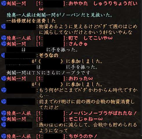 20150126-7.png
