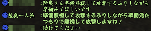 20150228-1.png