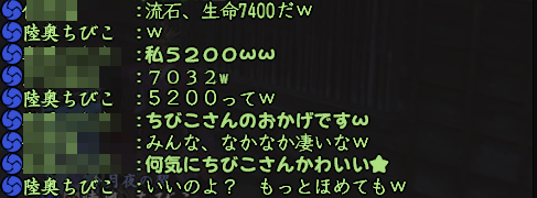 20150312-1.png