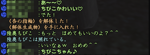 20150312-2.png