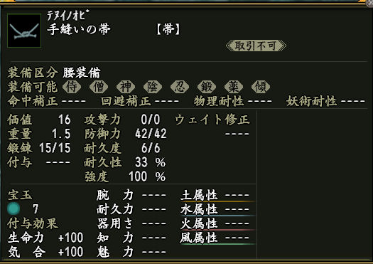 20150312-3.png
