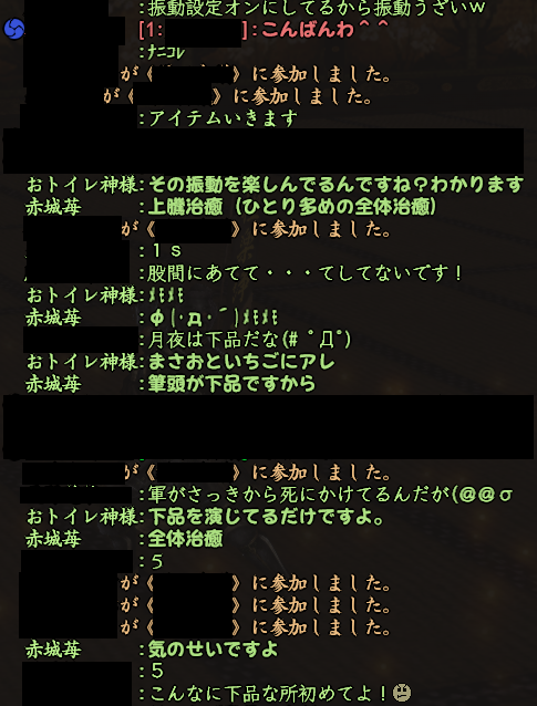20150312-4.png