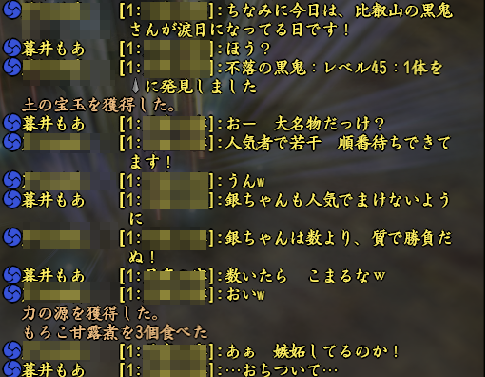20150317-1.png