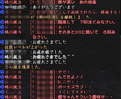 20150317-2.png