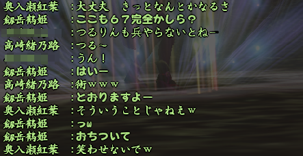 20150317-4.png