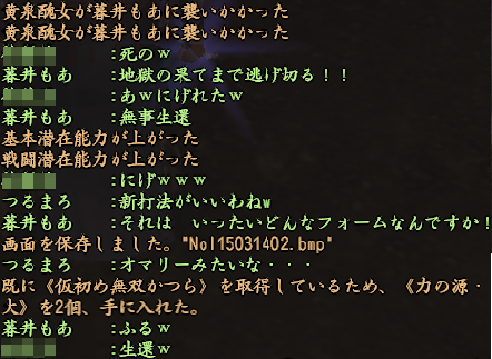 20150317-5.png