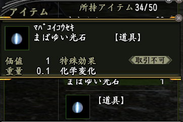 20150317-6.png