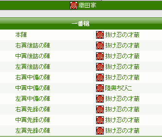 20150320-1.png