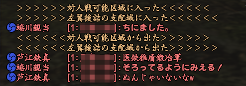 20150320-4.png