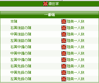 20150324-1.png