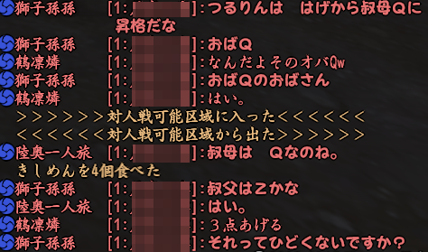 20150324-4.png