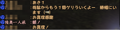 20150324-5.png