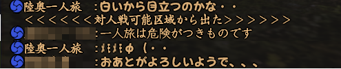 20150324-7.png