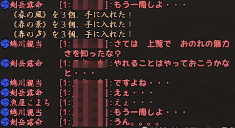 20150411-2.png