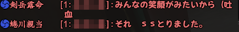 20150411-3.png
