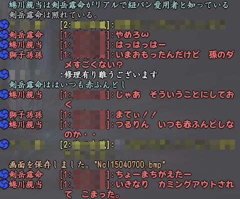 20150411-8.png