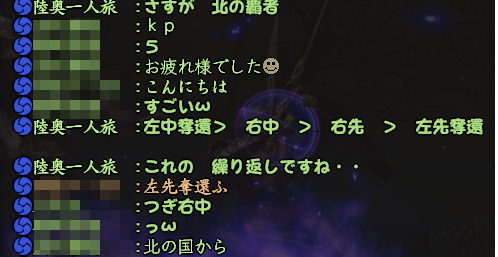 20150429-10.png