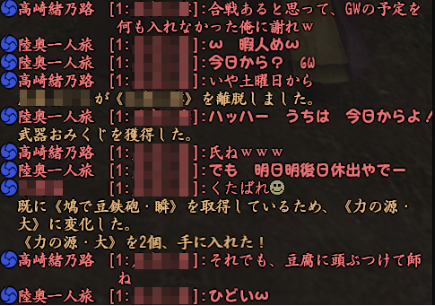20150429-12.png