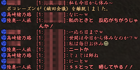 20150429-13.png
