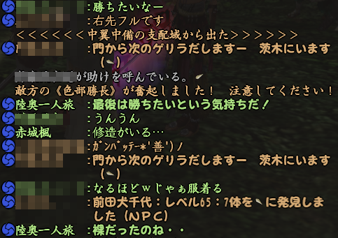 20150429-2.png