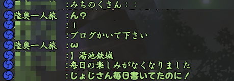 20150429-4.png