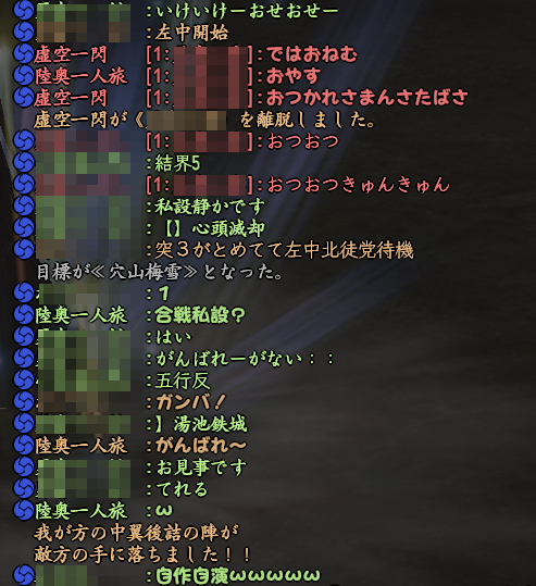 20150429-5.png