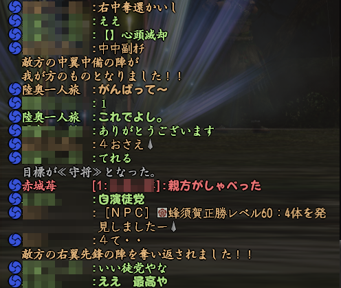 20150429-7.png