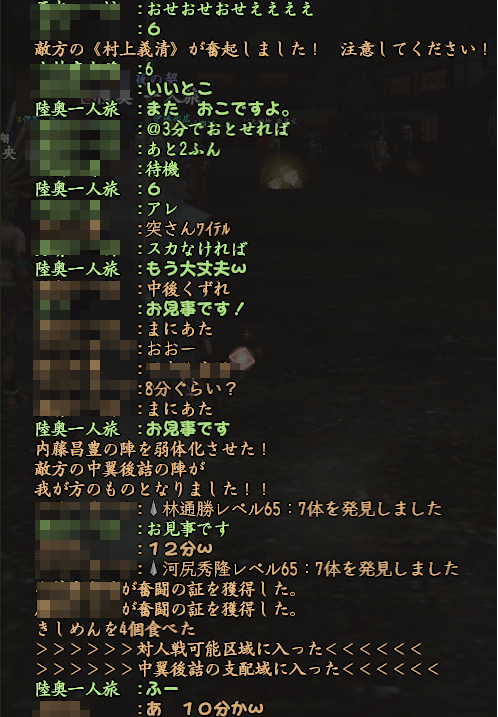 20150429-9.png