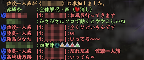 20150509-6.png