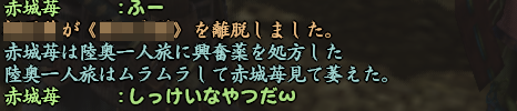 20150509-7.png