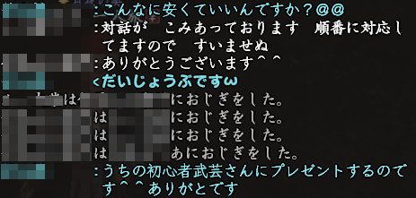 20150510-1.png