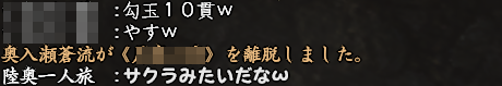 20150510-2.png