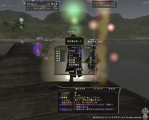 20150510-6.png