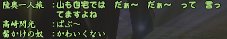 20150511-2.png