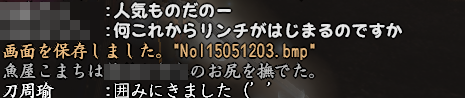 20150511-6.png