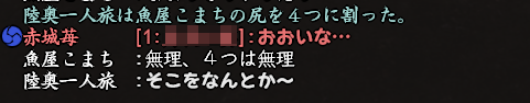 20150511-8.png