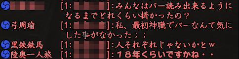 20150520-2.png