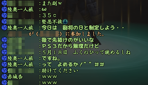 20150520-4.png