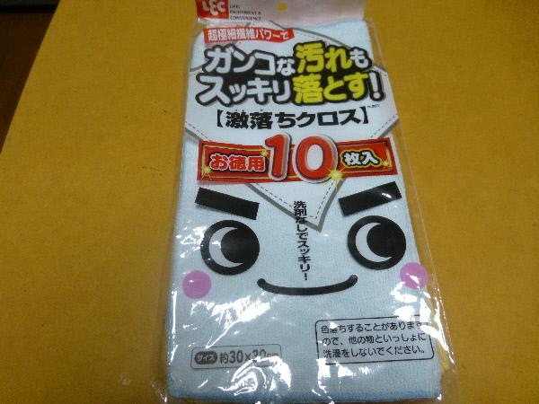 P1010647.jpg