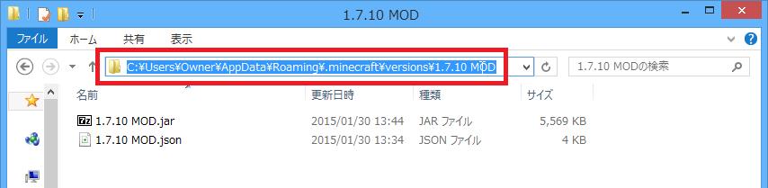 MOD導入-12