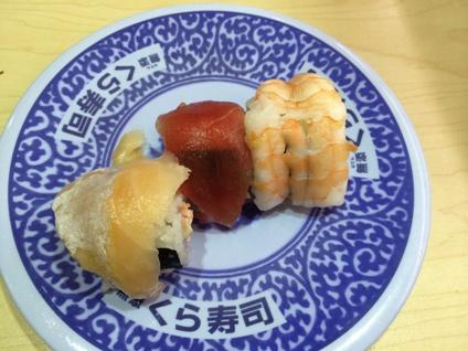 くら寿司 (4)